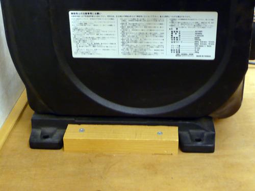 P1060787