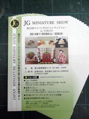 Img_0156
